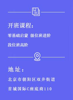 北京双井校区 联系方式