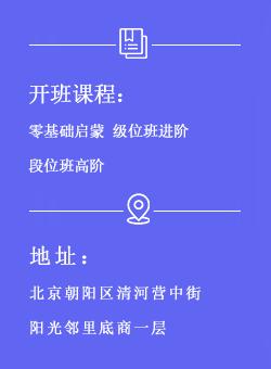北京朝阳北苑校区 联系方式