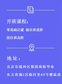 北京通州华业校区 联系方式